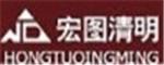 山西宏图清明建设工程有限公司