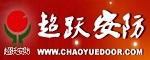 山西超跃安防科技有限公司