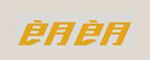 南宁朗朗装饰工程有限公司