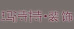 南宁玛诗特装饰工程有限公司