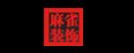 哈尔滨麻雀装饰工程设计有限公司