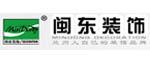兰州闽东装饰设计工程有限公司