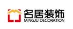 唐山市名居装饰工程有限公司