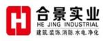 东莞市合景实业发展有限公司