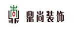 唐山鼎尚装饰工程有限公司