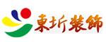 吉林市東圻装饰公司