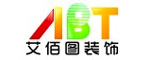 惠州市艾佰图装饰有限公司
