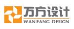 惠州市万方装饰设计工程有限公司