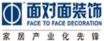 南京面对面装饰有限公司扬州公司