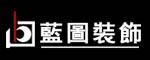 珠海蓝图装饰设计工程有限公司