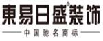 东易日盛家居装饰集团淮南智汇有限公司