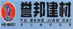 湖北荆州市誉邦建筑材料有限公司