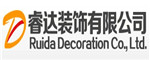 荆州睿达装饰工程有限公司