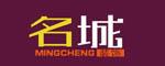 柳州名城装饰设计工程有限公司