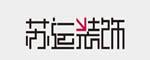 柳州苏运装饰工程有限公司
