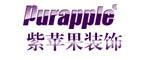 玉溪紫苹果装饰工程有限公司
