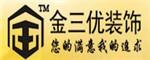 北京金三优百合装饰有限责任公司沧州分公司
