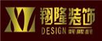 沧州翔隆装饰工程有限公司