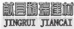 献县精瑞建材仪器厂