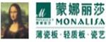广东蒙娜丽莎新型材料集团有限公司上饶代理商