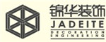 江苏锦华建筑装饰设计工程股份有限公司泰州分公司