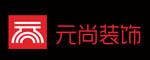 宜昌元尚建筑装饰工程有限责任公司