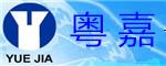潮州市粤嘉钢结构有限公司