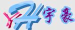 清远宇豪建材有限公司