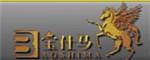 清远市宝仕马陶瓷有限公司