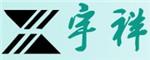 镇江市宇祥装饰工程有限公司