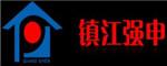 镇江强申装饰有限公司