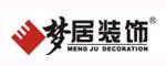 泸州梦居装饰公司