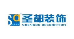 杭州圣都装饰设计工程有限公司