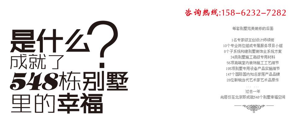 尚层装饰(北京)有限公司苏州分公司