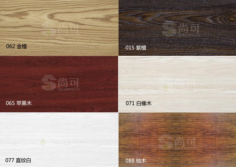 生态木覆膜乐彩常用色系:金檀色