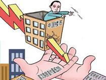 """房产遭遇最严厉""""新政"""" 地板业频传涨价之言"""