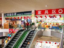 中国装饰联盟 中国装饰网,中国装修网,装修设计,装饰设计,装