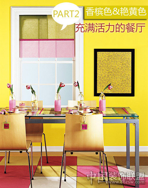 6种夏季餐厅配色方案