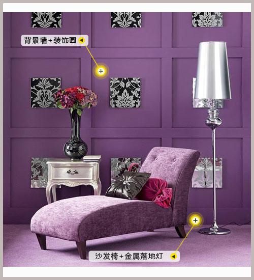 装修指南 家居布置 唯美紫色浪漫家居生活  搭配元素分析:背景墙+装饰
