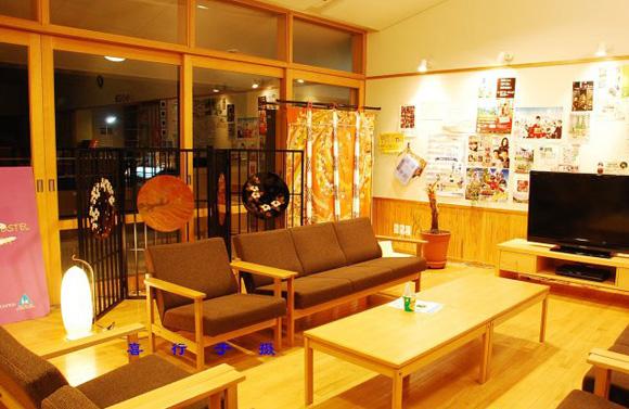 日本青年旅馆
