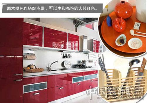 厨房色彩搭配