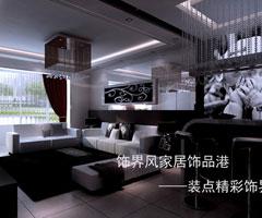 后现代主义室内装饰风格赏析