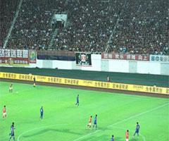 欧神诺陶瓷广告亮相中超赛场恒大主场