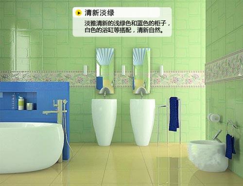 给人不一样感受的时尚卫浴间