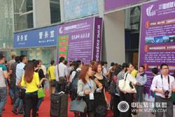 全球聚焦中国西部墙纸软装第一展(成都)