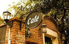 城市中 有间让你想要走进的咖啡馆