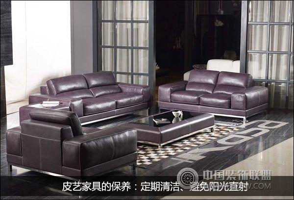 根据不同材质的家具做适当的清洁保养