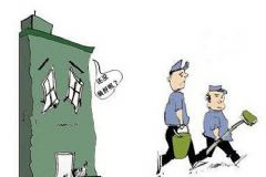 家居裝修找親友 正規流程必須走!