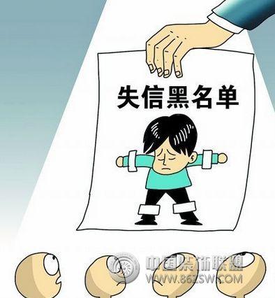 """宁波预将违法装修纳入市级失信""""黑名单"""""""