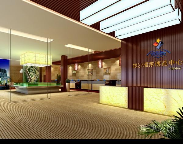 杭州银沙实业售楼部